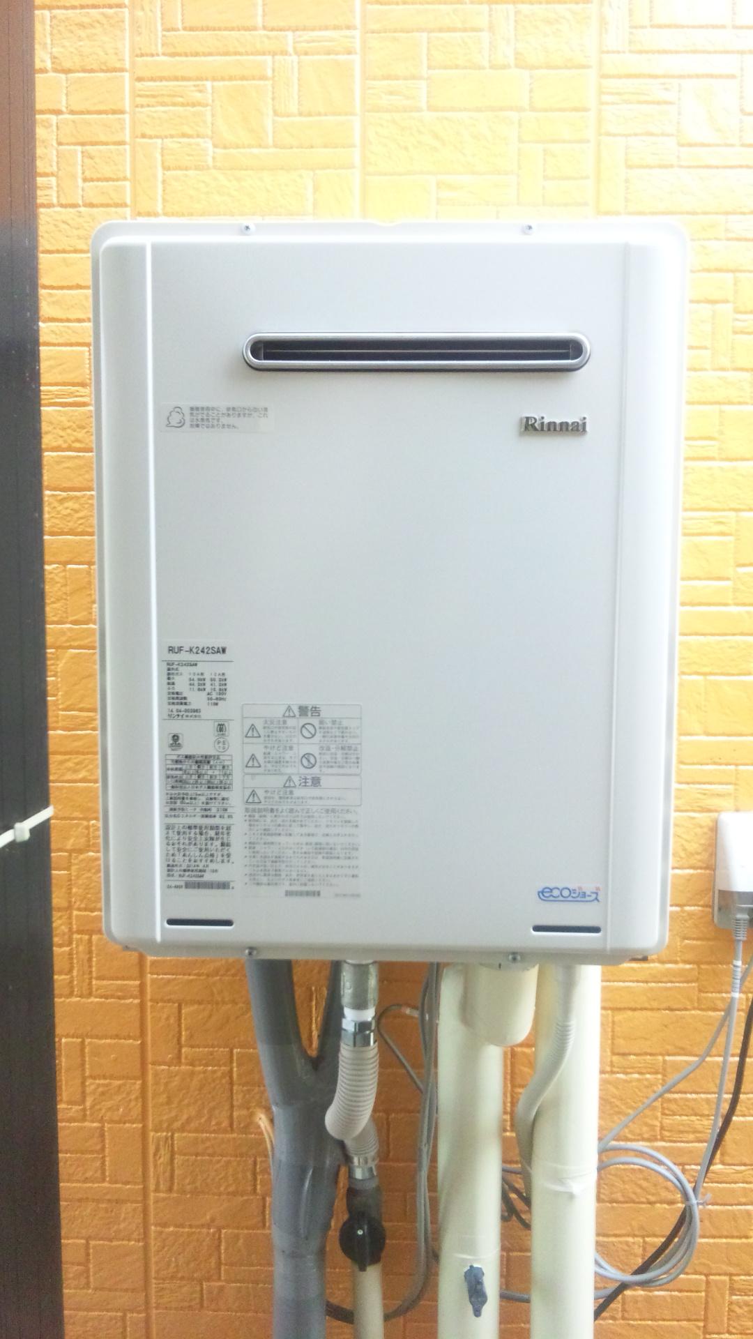 新潟県長岡市 RUF-E2405AWリンナイエコジョーズ給湯器交換工事