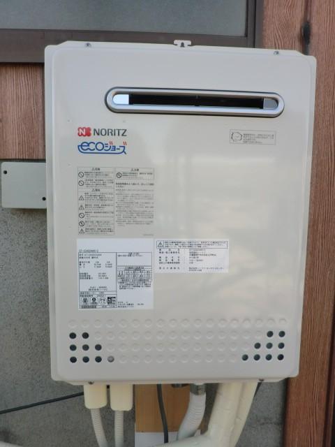 CIMG2853