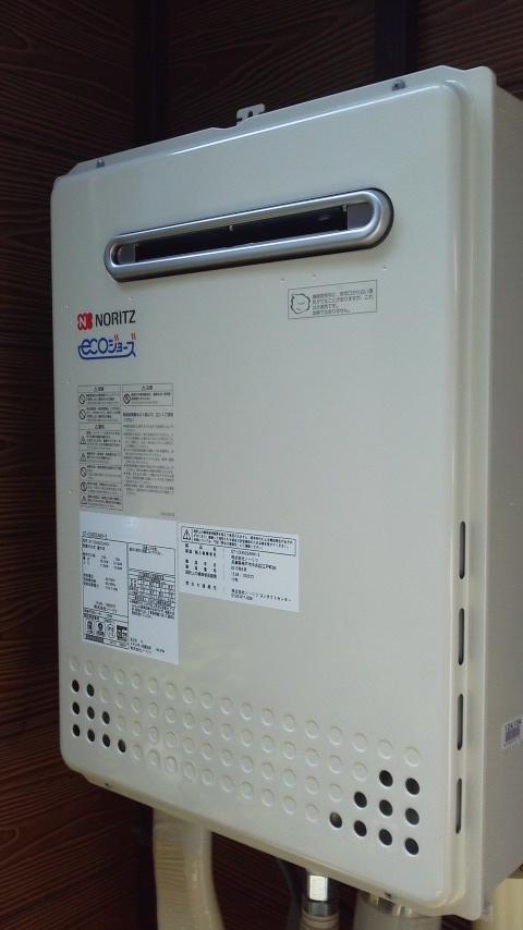 新潟県新潟市 ガス給湯器 GT-C2452AWX-2BLノーリツ