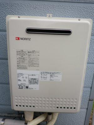 新潟県五泉市 GT-2060AWX-2BLノーリツ給湯器