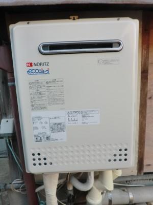 給湯器 新潟県燕市 GT-2C052SAWX-2BLノーリツエコジョーズ給湯器