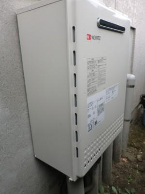 新潟県新潟市 GT-C206AWX-2BLノーリツエコジョーズ給湯器