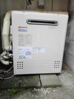 給湯器 新潟県新潟市 GT-C2452SARX-2BLエコジョーズ給湯器