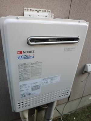 給湯器 新潟県新発田市 GT-C2452AWX-2BLエコジョーズ給湯器