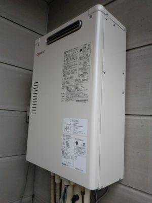 石油給湯器交換 新潟県新潟市 OTQ-G4702SAWノーリツ給湯器