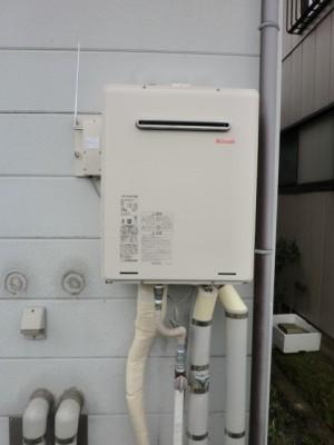 給湯器交換 新潟県新潟市 RUF-A2005AW(A)リンナイ給湯器