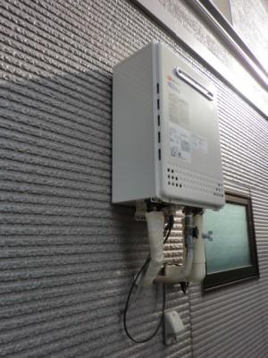 給湯器 新潟県長岡市 GT-C2452AWX-2BLエコジョーズ給湯器