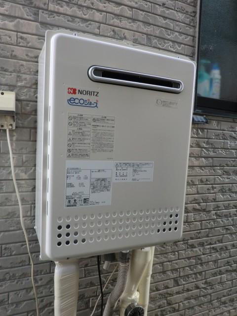 給湯器 新潟県上越市 GT-C2452SAWX-2BL エコジョーズ給湯器