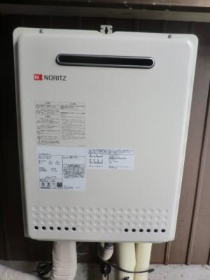 給湯器 新潟県長岡市 GT-2050SAWX-2BLノーリツ給湯器