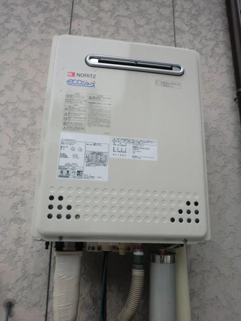 新潟県新潟市 給湯器交換工事 GT-C2452SAWX-2BLノーリツエコジョーズ給湯器