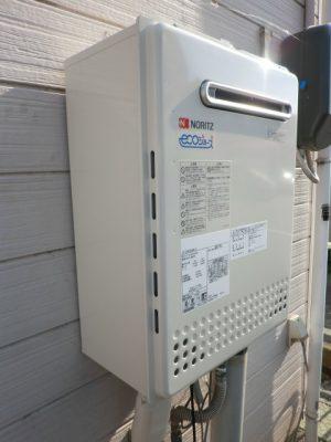 新潟県新潟市 ガス給湯器 GT-C2452SAWX-2BLノーリツエコ給湯器