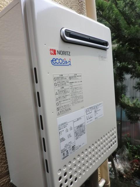 給湯器 新潟県新潟市 GT-C2452SAWX-2BLエコジョーズ給湯器