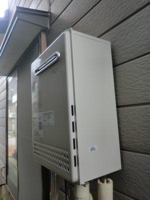 給湯器 新潟県柏崎市 GT-C2052SAWX-2BLノーリツエコジョーズ給湯器