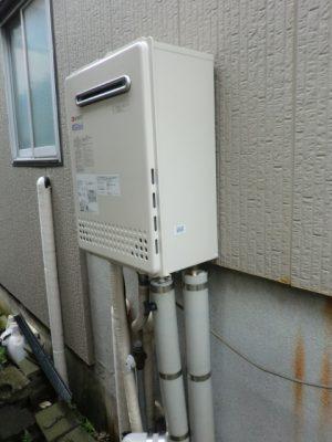 新潟県新潟市 給湯器交換工事 GT-C2452AWX-2BLノーリツエコジョーズ給湯器