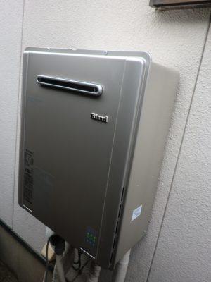 給湯器 新潟県新潟市 RUF-E2005SAWリンナイエコジョーズ給湯器