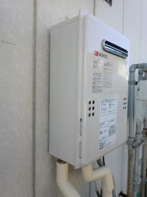 給湯器交換 新潟県新潟市 GQ-2039WSノーリツ給湯器専用タイプ