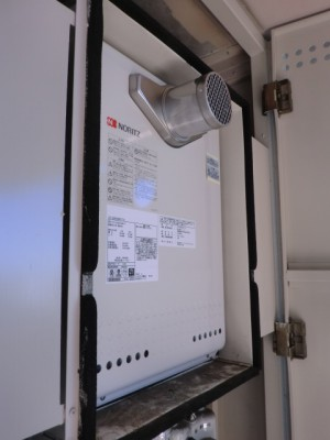 新潟県新潟市 給湯器修理交換工事 GT-2050AWX-T-2BLノーリツ給湯器