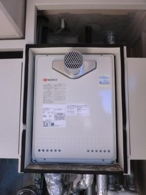 給湯器 新潟県新潟市 GT-2050SAWX-T2BLノーリツ給湯器
