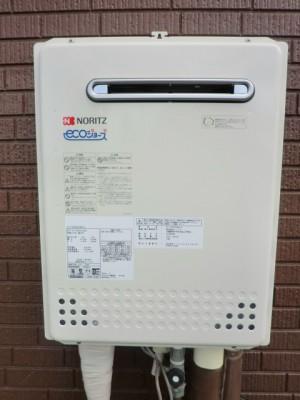 給湯器 新潟県長岡市 GT-C2452SAWX-2BLノーリツエコジョーズ給湯器