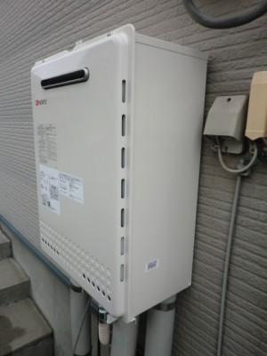 給湯器故障 新潟県新潟市 GT-2050SAWX-2BLノーリツ給湯器