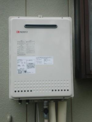 給湯器 新潟県新潟市 GT-2050SAWX-2BLノーリツ給湯器
