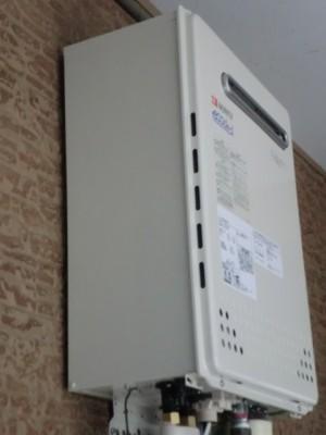 給湯器 新潟県新潟市 GT-C2452AWX-2BLノーリツ給湯器