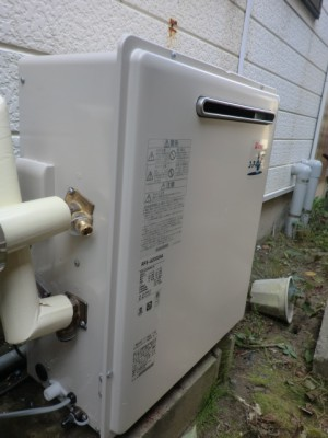 給湯器修理交換 新潟県三条市 RUF-A2400AG(A)リンナイ給湯器