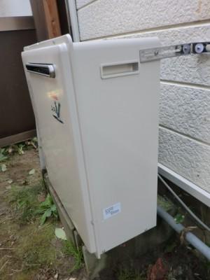 給湯器交換 新潟県長岡市 RUF-A2005AW(A)リンナイ給湯器
