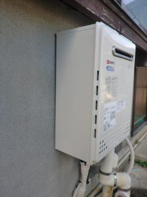 新潟県新潟市 給湯器 GT-C2452AWX-2BLノーリツエコジョーズ