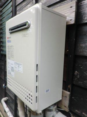 給湯器修理交換 新潟県新潟市 GT-C2452SAWX-2BLノーリツエコジョーズ給湯器