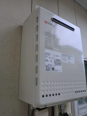 新潟県三条市 GT-2450AWX-2BLノーリツ給湯器