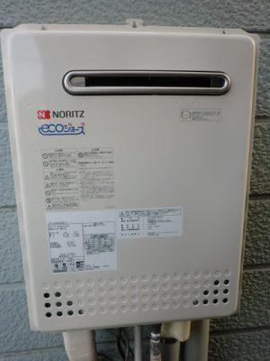 新潟県柏崎市 給湯器交換工事 GT-C2052SAWX-2BLノーリツエコジョーズ給湯器