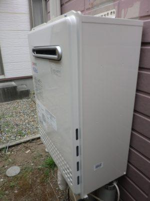 ガス給湯器交換 新潟県新潟市 GT-C2052SAWX-2BLノーリツエコジョーズ給湯器