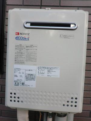 新潟県新発田市 GT-C2062SAWX-2BLノーリツ