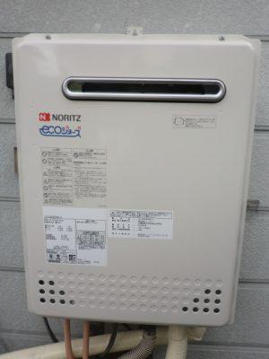 新潟県長岡市 GT-C2452SAWX-2BLノーリツエコジョーズ給湯器