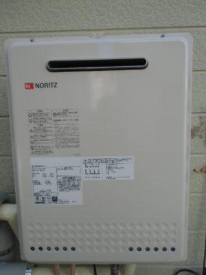新潟県新潟市 GT-2460AWX-2BLノーリツ給湯器フルオートタイプ