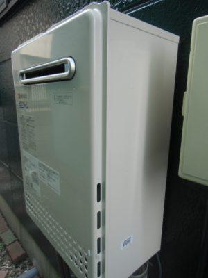 給湯器 新潟県新潟市 GT-C2052AWX-2BLノーリツ