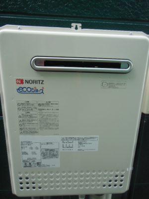 給湯器 新潟県長岡市 GT-C2052AWX-2BLノーリツエコジョーズ給湯器