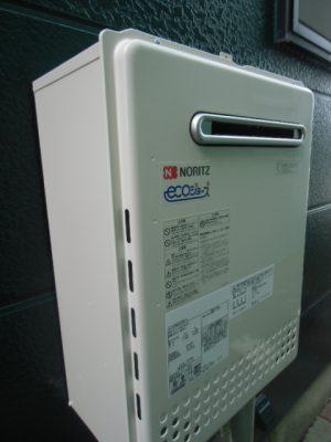 給湯器交換 新潟県新潟市 GT-C2452SAWX-2BL