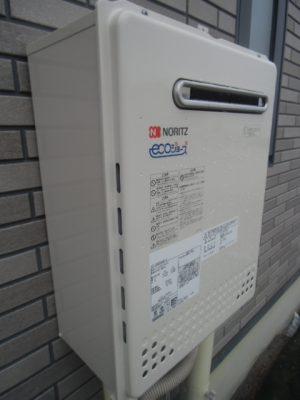 給湯器交換 新潟県新潟市 GT-C2452SAWX-2BLノーリツエコジョーズ給湯器