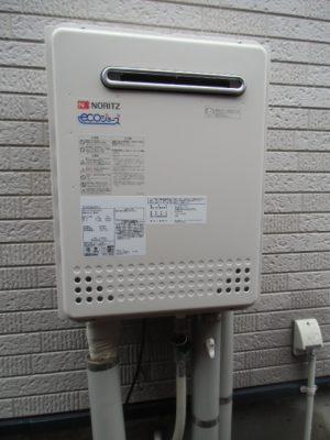 給湯器 新潟県新潟市GT-C2052AWX-2BLノーリツエコジョーズ給湯器