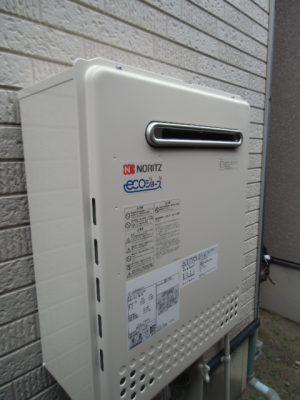 新潟県長岡市 ガス給湯器 GT-C2052AWX-2BLノーリツ