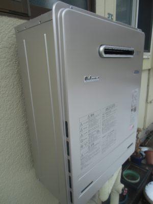 新潟県長岡市 給湯器工事 FH-E245AWLパロマエコジョーズ給湯器