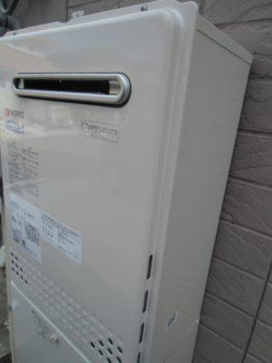 新潟・ガス給湯器交換工事 ノーリツエコジョーズ給湯器
