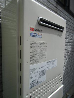 新潟県柏崎市 GT-C2452SAWX-2BLノーリツエコジョーズ給湯器
