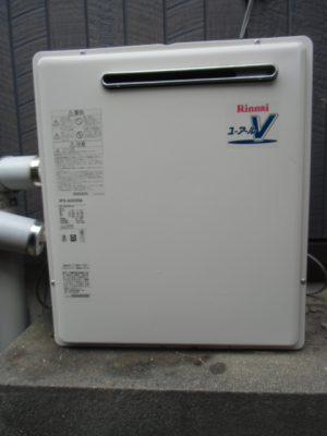 給湯器 新潟県新潟市 RFS-A2000SAリンナイ隣接設置 給湯器