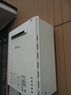 新潟県新潟市 GT-2060AWX-2BLノーリツ給湯器