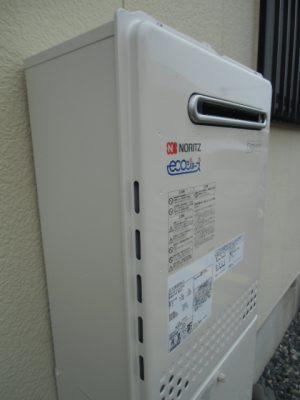 給湯器交換 新潟県新発田市 GT-C2052SAWX-2BL