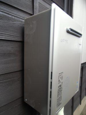 新潟県上越市 RUF-E2405AWリンナイエコジョーズ給湯器