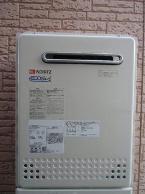 給湯器交換 新潟県長岡市 GT-C2052AWX-2BL